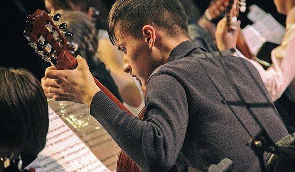 Going. | ABC gitary - Staromiejskie Centrum Kultury Młodzieży