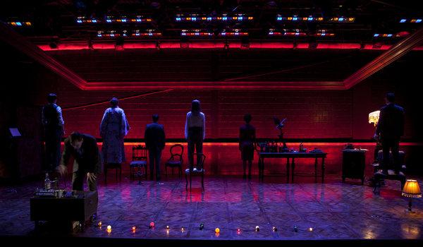 Going. | Szkoła Bluesa - Teatr Rozrywki w Chorzowie - Duża Scena