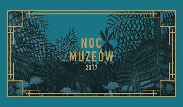 Going. | Noc Muzeów 2017 w ASP - ASP w Warszawie