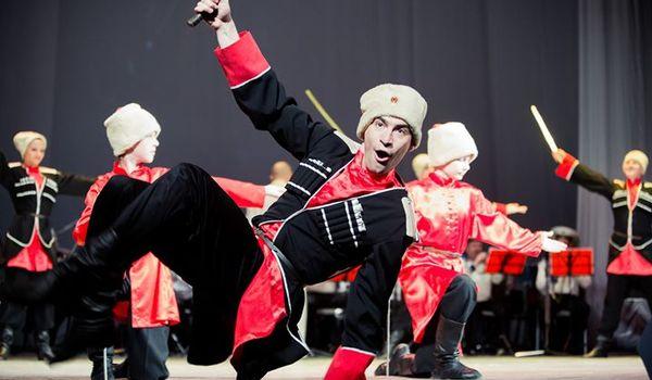 Going.   Chór I Zespół Tańca Floty Armii Czerwonej - Teatr Ziemi Rybnickiej
