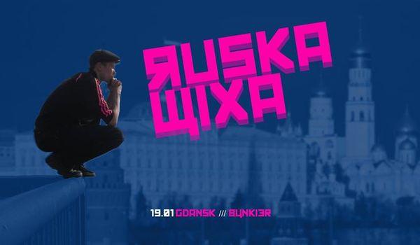 Going. | Ruska Wixa - Bunkier Club