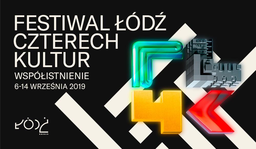 Going. | Łódź polska, wykład - Kościół Dobrego Pasterza