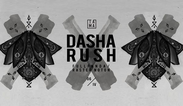 Going. | Ritualis #4: Dasha Rush / Aksamit / Gary Holldman - Tama