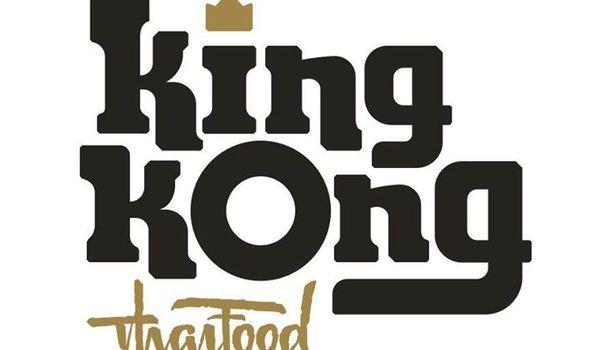 Going. | KING KONG przybył do miasta // Grand Opening 1-3 Grudnia ! - Piotrkowska 217