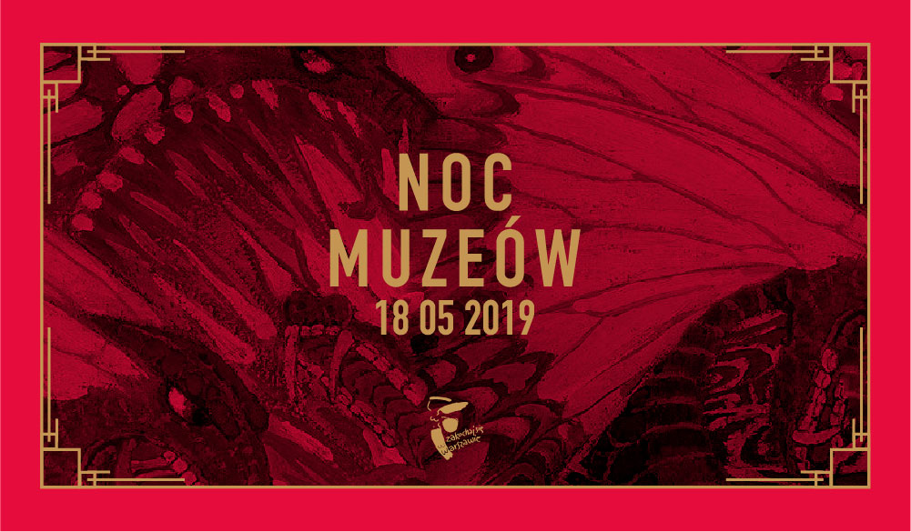 Muzeum Utracone 2019 Bilety Na Film Warszawa Going